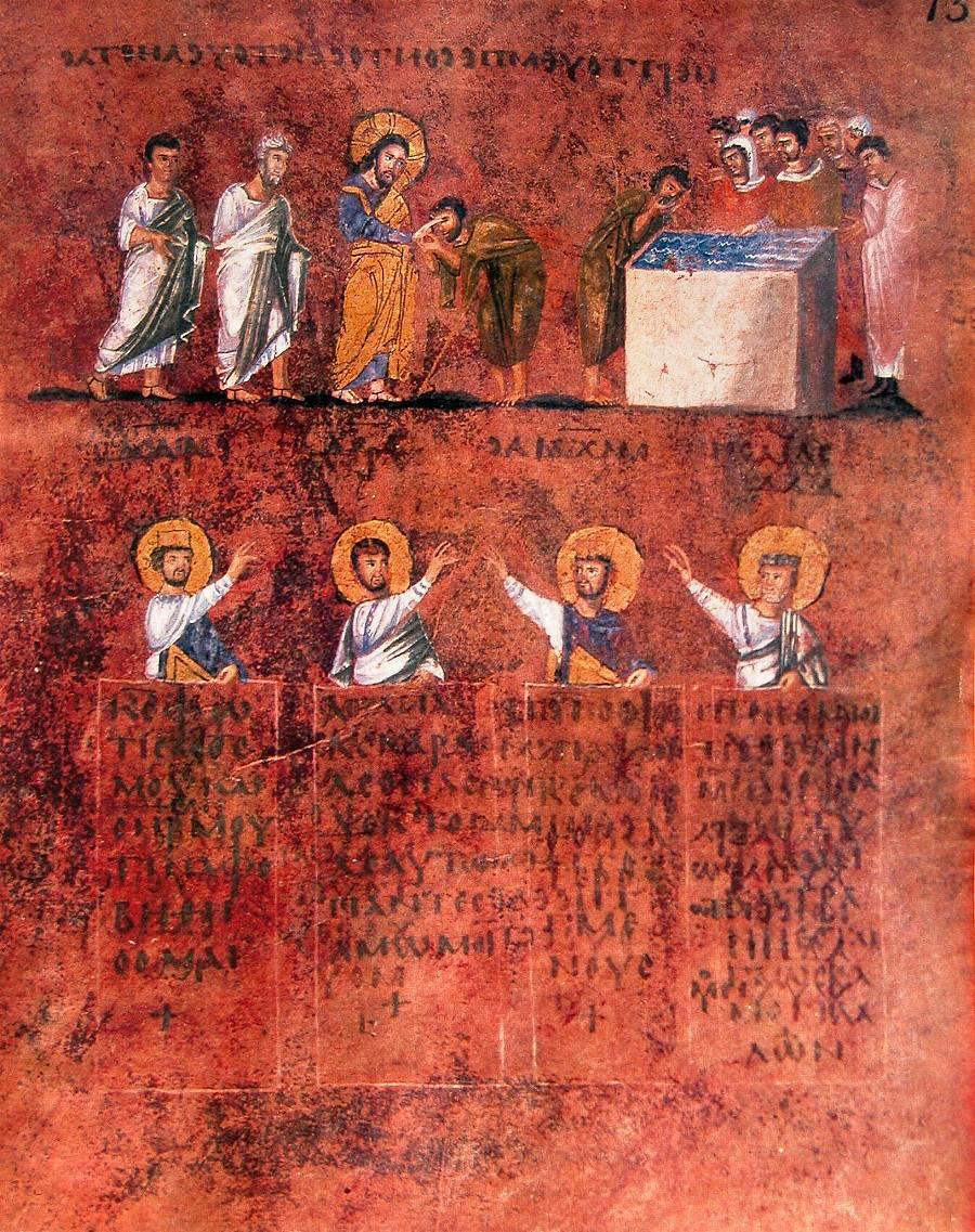 Santagataviva2004 Forum Tesori Di Calabria Il Codex